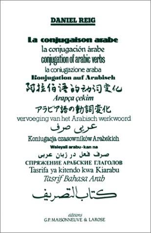 La conjugaison arabe par Daniel Reig