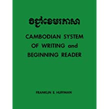 Cambodian System of Writing and Beginning Reader (Yale Language)