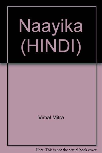 Naayika (HINDI)