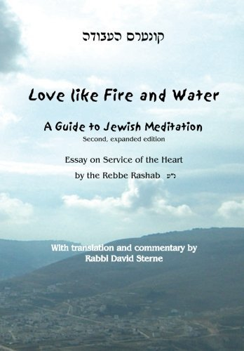 love-like-fire-and-water-a-guide-to-jewish-meditation-by-r-david-h-sterne-2011-09-01