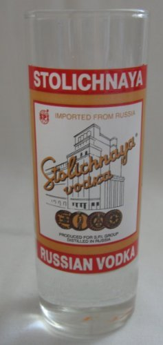 stolichnaya-stoli-russian-vodka-shot-glass-by-stolichnaya
