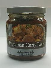 Exotic Matsaman Curry Paste, 200g
