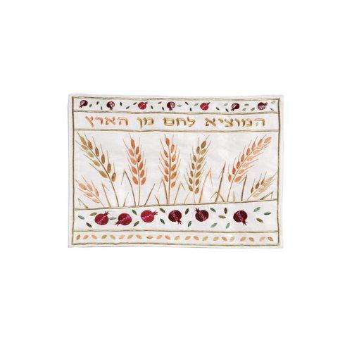 Yair Emanuel Bright Challa Cover mit Weizen und Granatäpfel in Raw Silk -