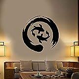 ganlanshu Calcomanía de Pared de Vinilo de Carpa para Sala de Estar símbolo Budista Redondo Etiqueta de la Pared decoración del Dormitorio nórdico 30cmx30cm