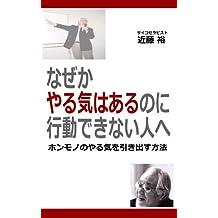 jibunnosiwomitoru (Japanese Edition)