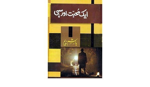 Aik Mohabbat Aur Sahi Amazon Co Uk Hashim Nadeem 8942855810507 Books