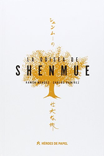 La odisea de Shenmue par Ramón Méndez González
