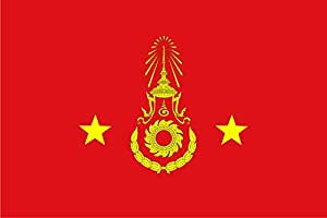 magFlags Flagge: Large Thai Army Division Commander | Rank Flag of Army Divisional Commanders of Thailand | Querformat Fahne | 1.35m² | 90x150cm » Fahne 100% Made in Germany