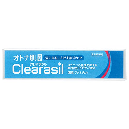 clearasil-medicated-acne-cream-14g