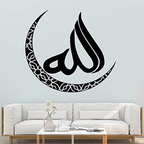 kyprx Eid Mubarak Home Decor Moderne Acryl Dekoration Für Wohnzimmer Dekoration PVC Wandtattoos Muursticker grau XL 57 cm X 62 cm