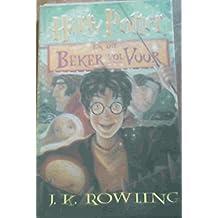 Amazon afrikaans harry potter characters series books harry potter en die beker vol vuur fandeluxe Choice Image