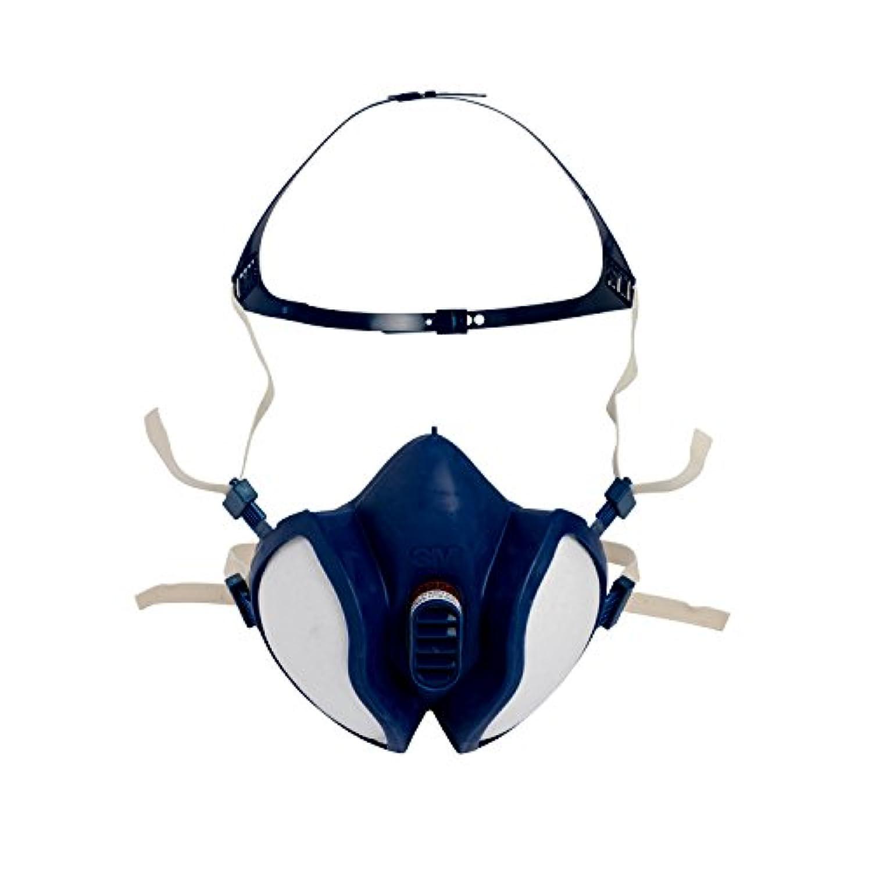 Demi-masque sans entretien à filtres intégrés FFA1P2R D 3M  4251 ... cbd297db31b4