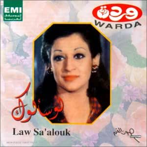 Law Sa' Alouk [Import USA]