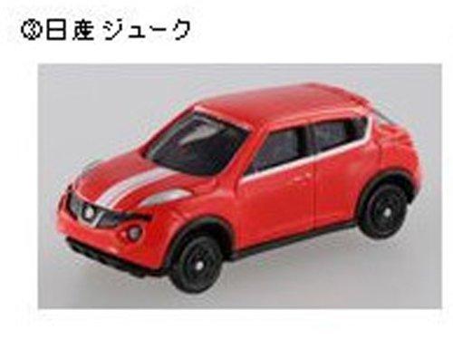 Tomica origine [grand de sélection de voiture 4 de désir] Nissan Juke