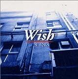 Songtexte von S.E.N.S. - Wish
