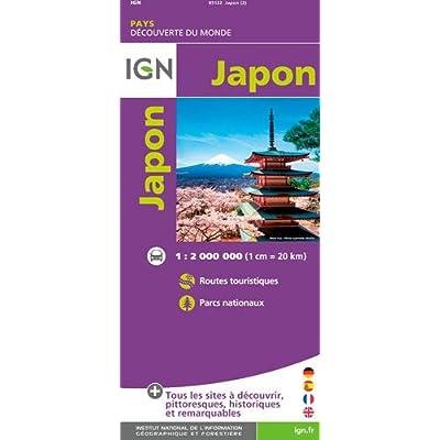85122 JAPON 1/4M
