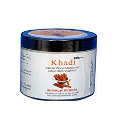 Khadi Sandalwood moisturizer lotion with vitamin-E 100g