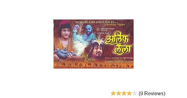 Amazon in: Buy Alif Laila: 1001 Nights - Vol  1 to 20
