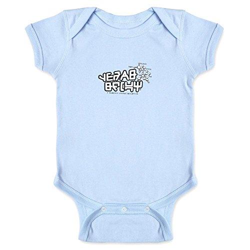 (Pop Threads Baby Jungen (0-24 Monate) Spieler, blau, 918911)