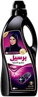 Persil Liquid Black Shampoo for Abaya, 2 Liter