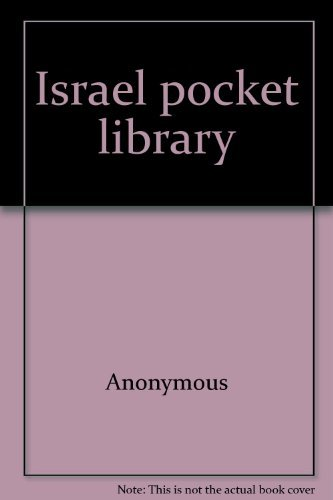 ISRAEL POCKET LIBRARY