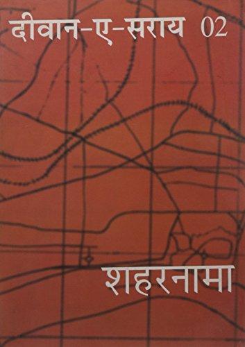Deewan -A-Sarai 02: Shaharnama