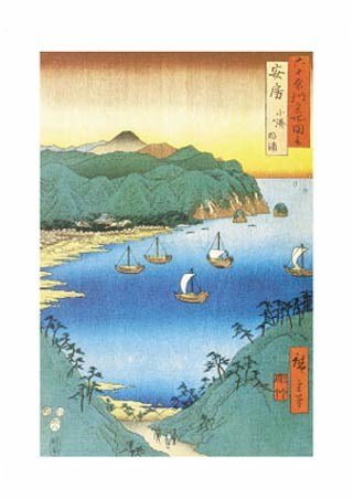 Grindstore Laminiert The Small Port & Inlet, Awa, 1853 Utagawa Hiroshige Kunstdruck 28 x 36 cm (Port Inlet)