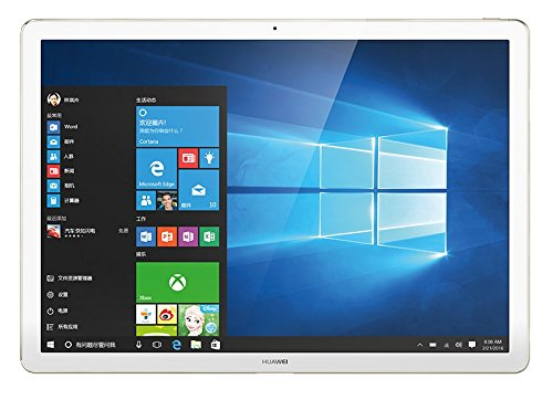 Huawei MateBook 12-Inch 2-in-1 Tablet with Keyboard (Champagne Golden/White) - (Intel Core M3, 4 GB RAM, 128 GB SSD, Windows...