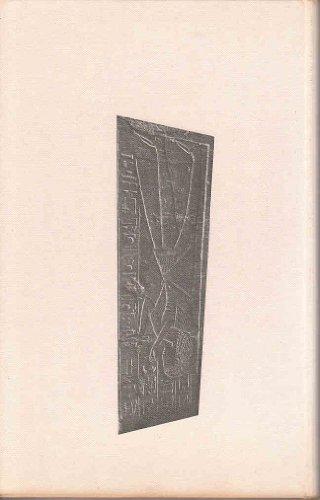 L'Orient ancien : . L'gypte, prose et posie... Sumer et Babylone... les Cananens... les Hittites. Notes par Jean Yoyotte et Ren Labat