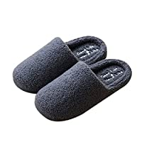 Keyobesa Slippers Cozy Anti-slip Sole Indoor Fuzzy Durable Wearable Fleece Comfortable Household Slippers for Men - 43-44/43-44