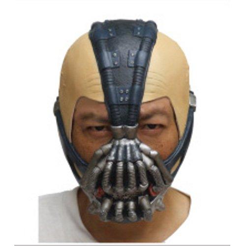Narikiri mask Bain (Bain Maske)