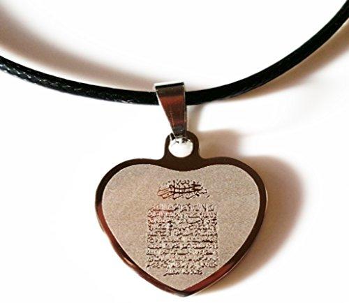 (7) Ayat al Kursi Charm Herz Halskette Heiligen Koran Verse Sura Arabisch Edelstahl Muhammad