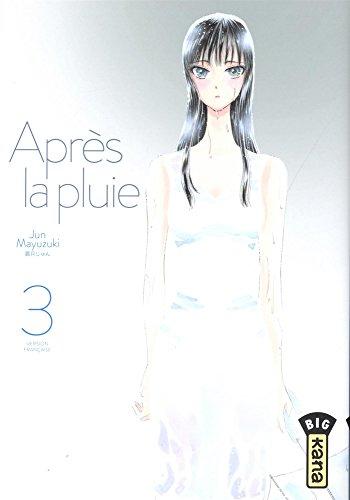 Après la pluie, tome 3 par Jun Mayuzuki