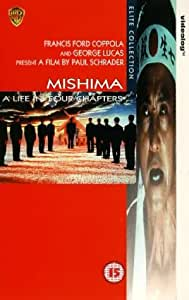 Mishima: A Life In Four Chapters [1985] [VHS]