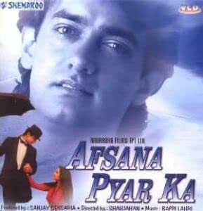 Amazon in: Buy Afsana Pyar Ka DVD, Blu-ray Online at Best