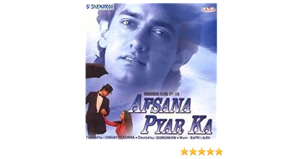 Amazon in: Buy Afsana Pyar Ka DVD, Blu-ray Online at Best Prices in