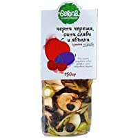 Serena Dried NATURAL Black Cherries, Pitted Prunes & Apples | No sweeteners | No artificial colours | No added sugar | No added SO2 | Vegan | 150g