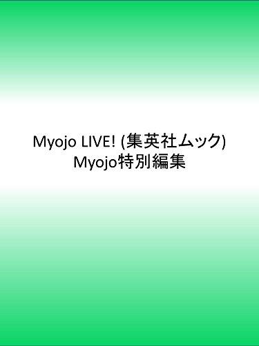 myojo-live-e-ec-3-4-a-aa