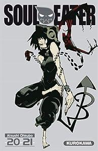 Soul Eater Edition reliée Tome X (20-21)