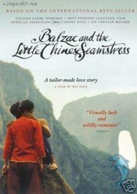 Balzac und die kleine chinesische Schneiderin / Balzac and the Little Chinese Seamstress (2002) ( Xiao cai feng ) [ Australisch