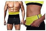 #2: TUCUTE Best Quality Unisex Body Shaper for Women | Men Weight Loss Tummy - Body Shaper Belt Slimming Belt Waist Fitness Belt XL Size 36,38,40,42, of Stomach Size consider