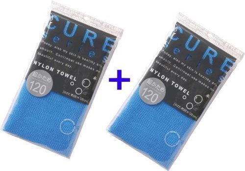 Cure Series Japanese Exfoliating Bath Towel From OHE - Super Hard Weave - Blue, 120cm -Value Set of 2 by cure