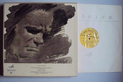 5 Konzerte für Klavier und Orchester. Konzert Nr. 1 - 5, op. 15, 19, 37, 58, 73. Emil Gilels, Georg Szell. Stereo 04 Stereo