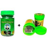 50g Thai phayayor Green Balm Masaje Bálsamo vegetal pura + hong itchykoo Herbal inhaler de thailändischen hierbas y aceites esenciales–Thai Wellness Set