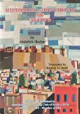 Front cover for the book Historical monuments of Aleppo by Abdallah Hadjar