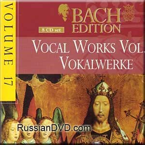 Bach Edition Vol.17, Vocal Works Vol. II (UK Import)
