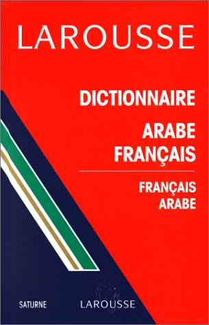 FRANCAIS TÉLÉCHARGER ARABE GRATUITEMENT DICTIONNAIR