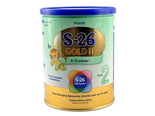 S26-Goldii-2-400Gr-for-babies-from-6-months