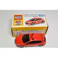 Especificaci?n Tomica Collection 3 Mazda Axela inspectores de incendios Deporte coche para trabajar Toys sue?o Project (Jap?n importaci?n / El paquete y el manual est?n escritos en japon?s)