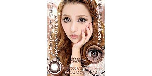 Kontaktlinsen farbig große Augen ohne Stärke Fantasie 1Jahr haltbar Schwarz Grau Grün Blau Braun Violett, Schokoladenbraun